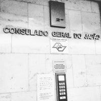 Photo taken at Consulado Geral do Japão by Camila R. on 4/25/2016