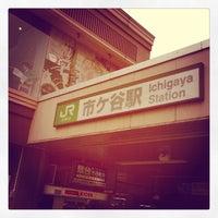 Photo taken at Ichigaya Station by Junkie on 6/1/2013