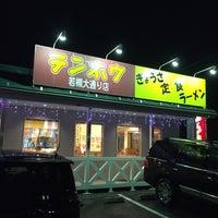 Photo taken at テンホウ 若槻大通り店 by yajima t. on 2/10/2018