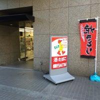Photo taken at 創作料理レストラン タントペッシェ by sekinem on 10/2/2014