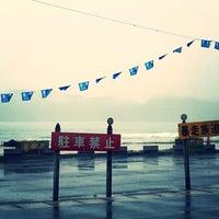 Photo taken at Uradome Coast by みふか on 8/15/2017