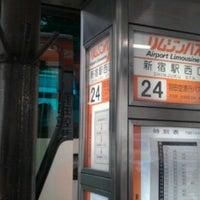 Photo taken at Bus Stop 24 - Shinjuku Sta. West Exit by Tatsuya F. on 4/30/2013