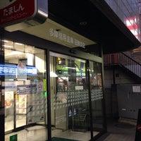 Photo taken at 多摩信用金庫 田無支店 by マーキス シ. on 1/17/2014