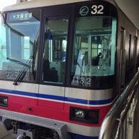 Photo taken at Osaka Monorail Hotarugaike Station by Kanae ハ. on 5/18/2013