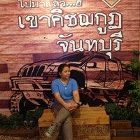 Das Foto wurde bei เขาคิชกูฏ von รู้ยัง?ที่นี่! เ. am 3/13/2015 aufgenommen