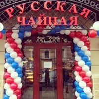 Photo taken at Русская чайная by Антон Т. on 4/30/2014