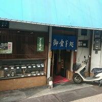 6/5/2016に南斗 田.がお食事処 いなりで撮った写真