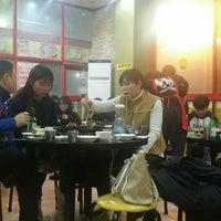 Photo taken at 5.5 닭갈비 막국수 전문점 by SHIN S. on 12/20/2015
