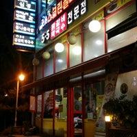 Photo taken at 5.5 닭갈비 막국수 전문점 by SHIN S. on 10/17/2015