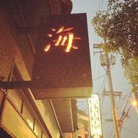 Photo taken at Umi by Taka T. on 7/11/2013