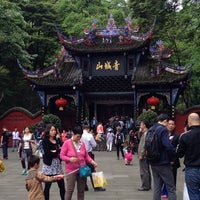 Photo taken at Quanzhen Temple by dindin on 4/19/2014
