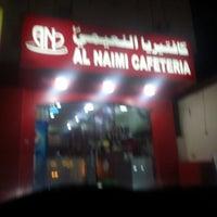 Photo taken at Al Naimi Cafeteria by Sàqib S. on 10/20/2014