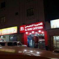 Photo taken at Al Naimi Cafeteria by Sàqib S. on 9/9/2014