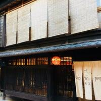 Photo taken at 加加阿365 by Aya I. on 3/12/2018