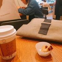 Photo taken at Starbucks by Aya I. on 4/22/2017