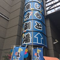 Photo taken at よしもと漫才劇場 by Masa M. on 7/17/2017