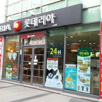 Photo taken at Lotteria by 한재덕 s. on 8/7/2014
