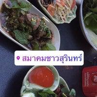 Photo taken at ร้านอาหารสมาคมชาวสุรินทร์ by K'krita K. on 3/30/2017