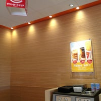 Photo taken at McDonald's by Yoshita H. on 1/26/2013
