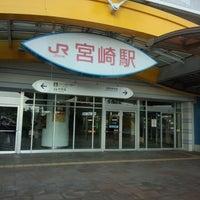 1/9/2013にTAMA t.が宮崎駅で撮った写真