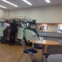 Photo taken at Volkswagen横浜東 by あとり。 on 1/19/2013