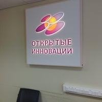 "Photo taken at Фонд ""Форум Инноваций"" by Pavel G. on 7/11/2013"