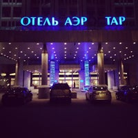 Photo taken at Aerostar Hotel Moscow by Alisher Y. on 6/24/2013