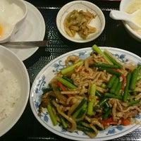 Photo taken at 阿里城 品川シーサイド店 by すぺっきお on 11/30/2016