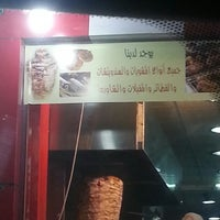 ... Photo taken at Jabal Lebnan Restaurant by Nabeel A. on 3/17/2013