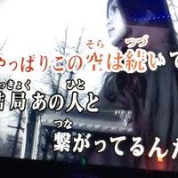 Photo taken at カラオケ館 新宿靖国通り店 by Uen0 imaisan T. on 12/30/2017