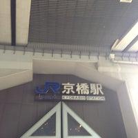 Photo taken at JR Kyobashi Station by muragin1029 on 5/18/2013