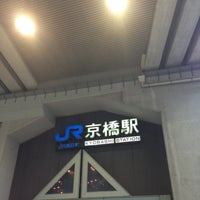 Photo taken at JR Kyobashi Station by muragin1029 on 5/23/2013