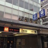 Photo taken at Keihan Yodoyabashi Station (KH01) by muragin1029 on 6/1/2013