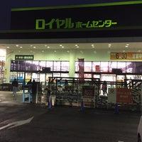 Photo taken at ロイヤルホームセンター枚方店 by muragin1029 on 12/28/2014