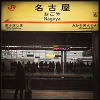 Photo taken at JR Nagoya Station by arith on 2/14/2014