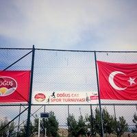 Photo taken at Doğuş Çay ve Cips Tesisleri by Merve A. on 5/14/2018