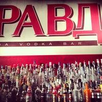 Foto scattata a Pravda Vodka Bar da Julie D. il 7/3/2013