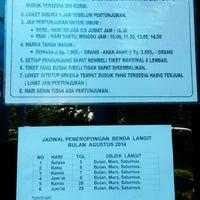 Photo taken at Planetarium Jakarta by Tammy on 8/29/2014