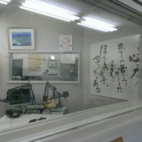 Photo taken at エフエムたいはく しらかしスタジオ by ケロケロ カ. on 12/4/2014