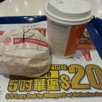Photo taken at Burger King 漢堡王 by Allan Michael C. on 9/13/2013