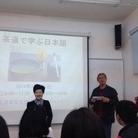 Photo taken at Quỹ Giao lưu Quốc tế Nhật Bản tại Việt Nam (The Japan Foundation) by Lai T. on 3/2/2014