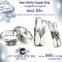 รูปภาพถ่ายที่ Fine Silver & Jewelry Counter โดย Sutimas W. เมื่อ 1/19/2013