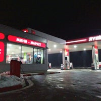 Photo taken at Лукойл (Lukoil) by Tolga B. on 1/27/2016