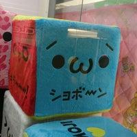 Photo taken at KISUKE BOX by リザーどん on 6/19/2013