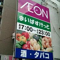 Photo taken at まいばすけっと 北23条西5丁目店 by Tomoharu N. on 8/18/2016