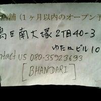 Photo taken at インド・アジアン料理 ダナパニ by Tomoharu N. on 4/9/2017