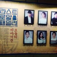 Photo taken at 충무아트센터 소극장블루 by Sujin M. on 1/18/2014