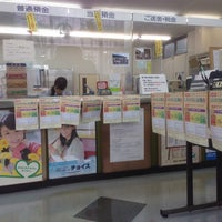 Photo taken at 共立信用組合 六郷支店 by ダラ奥 on 6/12/2014