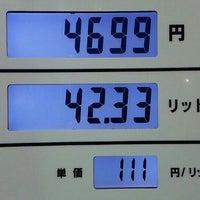 Photo taken at 愛光エネルギー フジグラン重信SS by のっぽさん on 12/22/2015