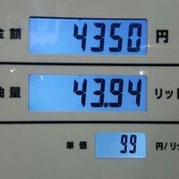Photo taken at 愛光エネルギー フジグラン重信SS by のっぽさん on 2/14/2016